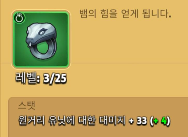 列部隊韓国語版