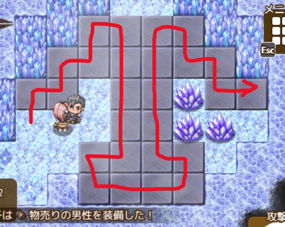 幻術の洞窟の謎1