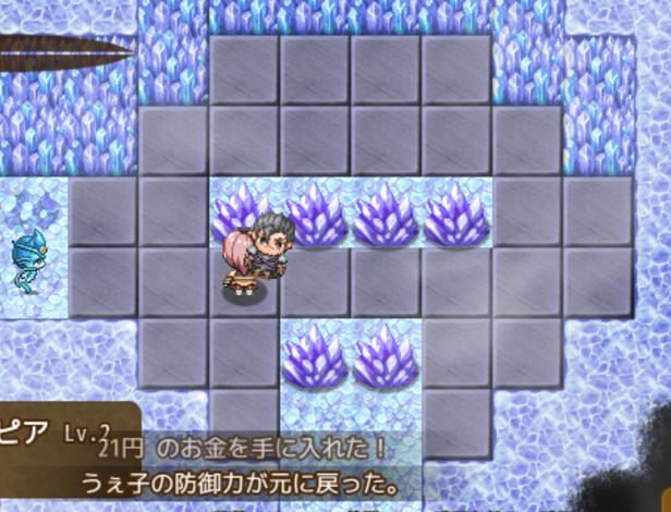 幻術の洞窟の謎2-1