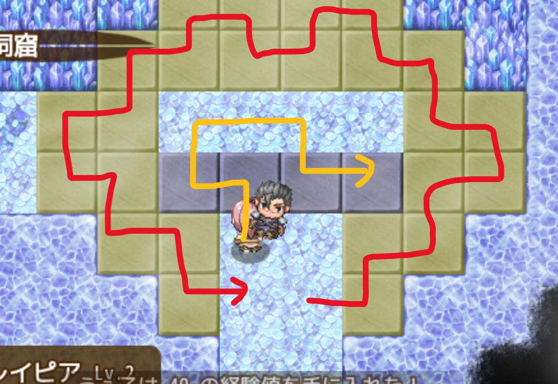 幻術の洞窟の謎2-2