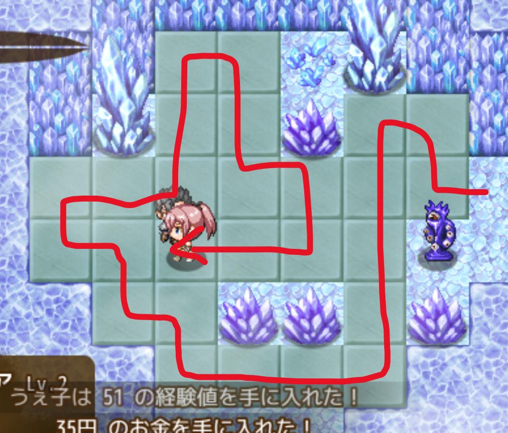 幻術の洞窟の謎3